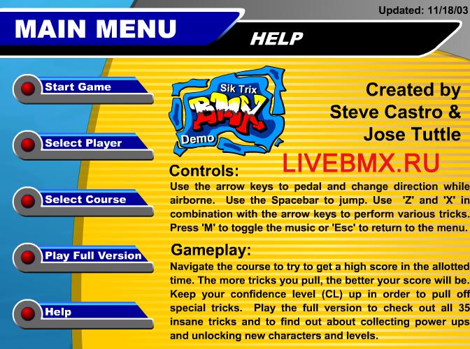онлайн игра bmx